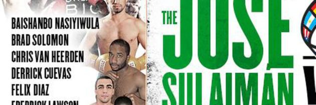 WBC announces roster for welterweight tournament