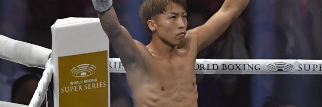 Inoue-Rodriguez reportedly set for May 18th