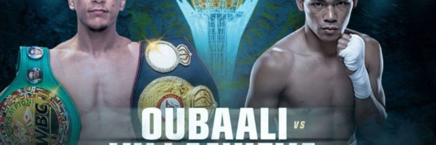 Boxing TV schedule for July 6