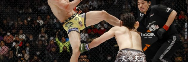 Video: The Soccer Kick KO You Didn't See From Bellator Japan
