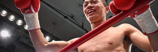 Nakatani-Magramo title fight planned for July 4
