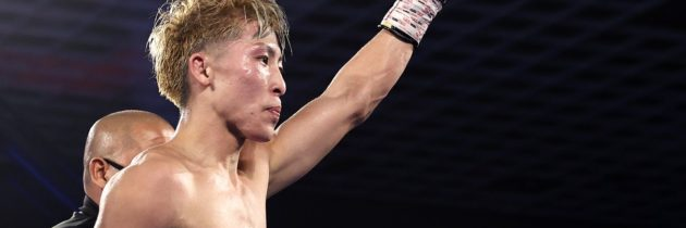 Bradley: Inoue is a special fighter, his skills are different